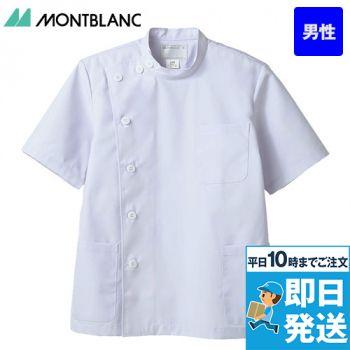 52-602 MONTBLANC 半袖ケーシー(男性用)TA