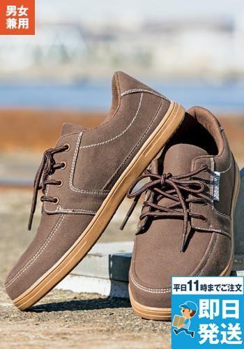 [タルテックス]安全靴 ひも スチール先