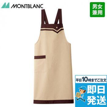 5-101 102 103 104 105 MONTBLANC 胸当てエプロン(男女兼用)