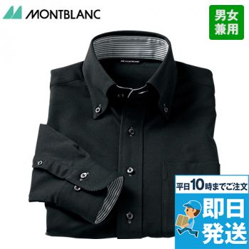 ZK2711 MONTBLANC 長袖ニットシャツ(男女兼用)