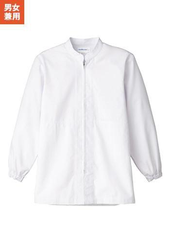 [ルナシーズン]食品工場白衣 長袖コート