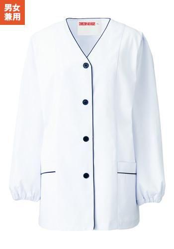 長袖 調理白衣 衿なし(女性用) ブロー