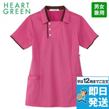 半袖ロングポロシャツ