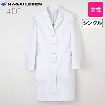 [送料無料]FD4040 ナガイレーベン(nagaileben) シングル診察衣長袖(Y体・細身)(女性用)