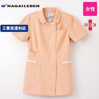 LX4012 ナガイレーベン(nagai