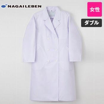 NP120 ナガイレーベン(nagaileben) エミット 女子ダブル診察衣長袖
