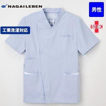 LX4057 ナガイレーベン(nagaileben) スクラブ(男性用)