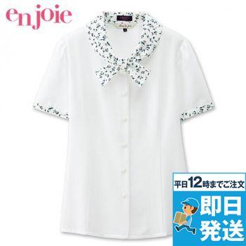 en joie(アンジョア) 06200 半袖ブラウス リバティプリント 小花柄