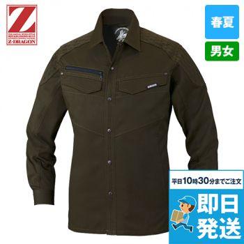 自重堂 75404 [春夏用]Z-DRAGON サマーツイル長袖シャツ