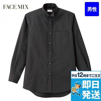FB5046M FACEMIX ウイングシャツ(男性用)