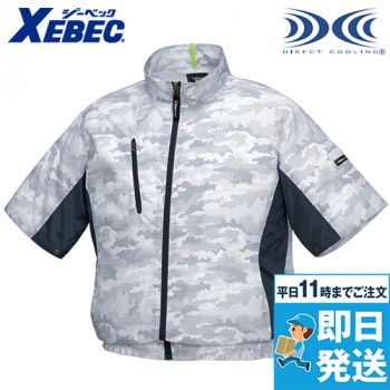 ジーベック XE98006 [春夏用]空調服 迷彩半袖ブルゾン ポリ100%