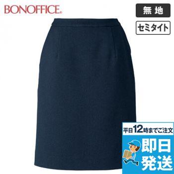 AS2308 BONMAX/トラッドパターン セミタイトスカート 無地 36-AS2308