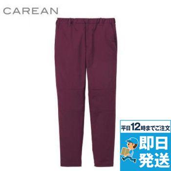 CAK168 キャリーン パンツ(男女兼用)
