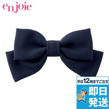 en joie(アンジョア) OP159 ブローチ 無地 93-OP159