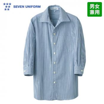 CH4462 セブンユニフォーム 七分袖/スキッパーカラーシャツ(男女兼用) ストライプ