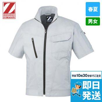 75910 自重堂Z-DRAGON [春夏用]ストレッチ半袖ジャンパー(男女兼用)