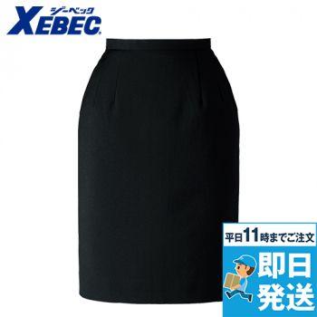 ジーベック 40017 レディススカート