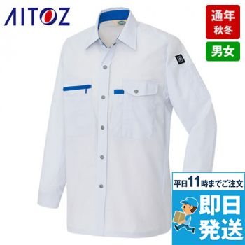 AZ-5365 アイトス/エコワーカークール 長袖シャツ 制電 TC 春夏