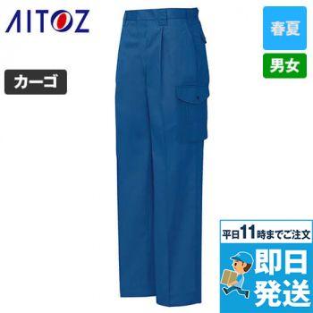 AZ-594 アイトス カーゴパンツ(1