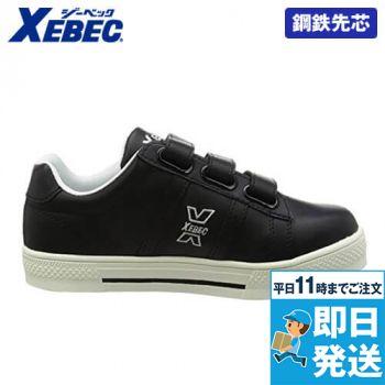 85107 ジーベック 安全靴 スチール