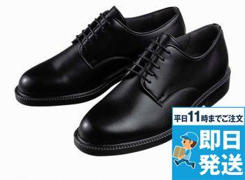 [ジーベック]フォーマル 靴 ビジネスシ