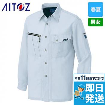 AZ-1135 アイトス/ピュアファースト 長袖シャツ