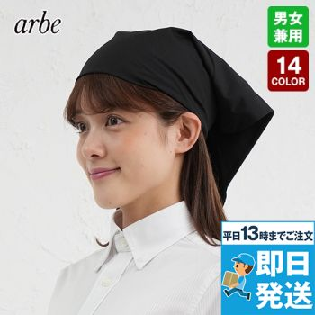 AS-5927 チトセ(アルベ) バンダ