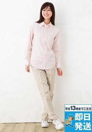 EP-7159 アルベチトセ 長袖ブロードシャツ(男女兼用)