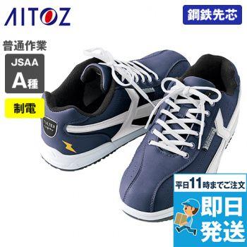AZ51622 アイトス タルテックス 安全靴 スチール先芯