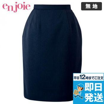 en joie(アンジョア) 51070