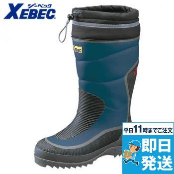 ジーベック 85781 防寒長靴[先芯無し]