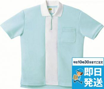 [自重堂]ポロシャツ