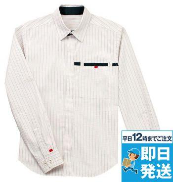 [キャリーン]ビルメン 長袖シャツ