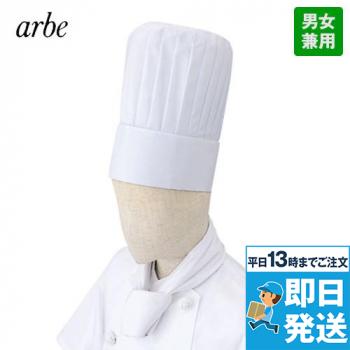 No.45 チトセ(アルベ) 山高帽