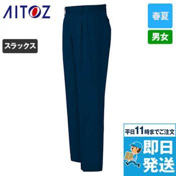 AZ5662 アイトス ピュアストリーム ワークパンツ(2タック) 制電 TC 春夏