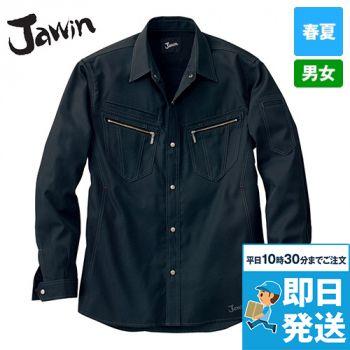 自重堂JAWIN 55804 [春夏用]長袖シャツ(新庄モデル)