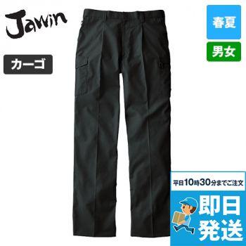 55202 自重堂JAWIN ワンタックカーゴパンツ