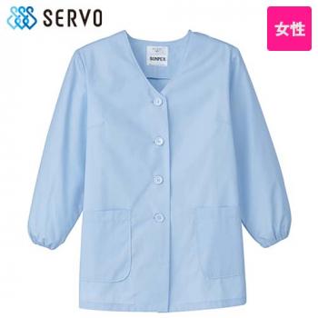 FA-336 338 SUNPEX(サンペックス) 長袖 調理衣(女性用)