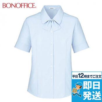 RB4543 BONMAX/リサール 繊細なダイヤ織りが美しい半袖ブラウス