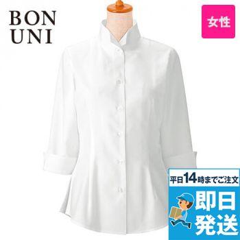 24223 BONUNI(ボストン商会) 七分袖/オックスシャツ(女性用)