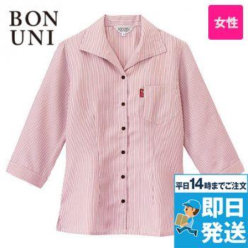 34201 BONUNI(ボストン商会) イタリアンカラーシャツ/七分袖(女性用)ストライプ