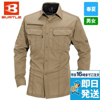 バートル 6103 [春夏用]T/Cライトチノ長袖シャツ(男女兼用)