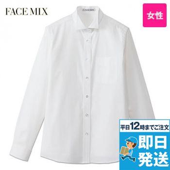 FB4025L FACEMIX ウイングカラーブラウス/長袖(女性用) 36-FB4025L