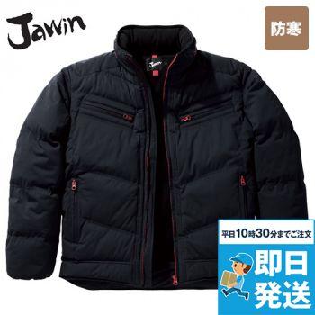 自重堂JAWIN 58400 マルチストレッチ防寒ジャンパー(フード付)[刺繍NG](新庄モデル)