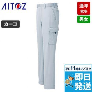 AZ60521 アイトス カーゴパンツ(ノータック)(男女兼用)