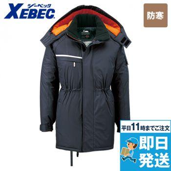 581 ジーベック 防水防寒コート 中綿