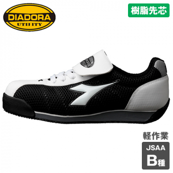 [在庫限り][DIADORA(ディアドラ)]安全靴 KINGFISHER キングフィッシャー[返品NG] 樹脂先芯