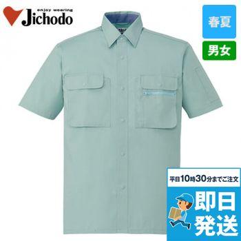 自重堂 44114 [春夏用]製品制電半袖シャツ(JIS T8118適合)
