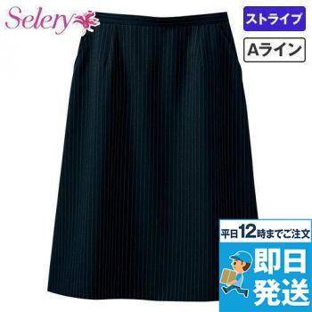 S-16401 SELERY(セロリー) Aラインスカート ストライプ