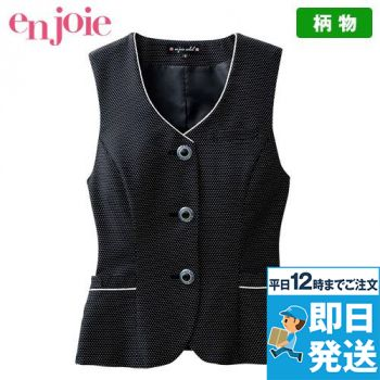 en joie(アンジョア) 16480